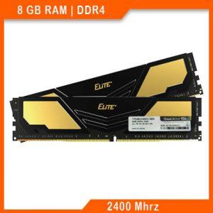 DDR4 RAm in Nepal, DDR4 8GB price in Nepal, RAM price in Nepal, DDR4 4GB price in Nepal, DDR4 RAm provider in Nepal, 8GB DDR4 RAM price in Nepal, 4GB RAM in Nepal
