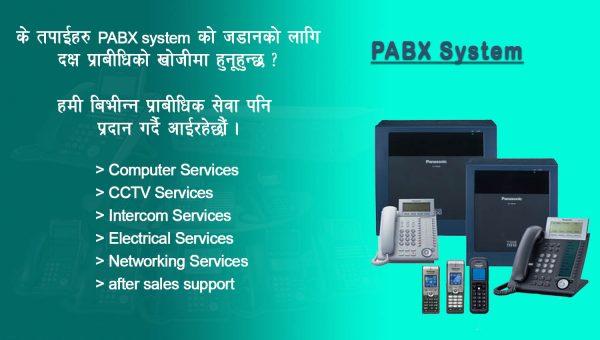 pabx price in nepal