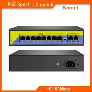 8port poe switch price in nepal, PoE switch price in Nepal,
