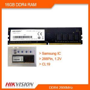 16GB DDR4 RAM price in Nepal, 16GB RAM price in Nepal, DDR4 16GB RAM price in Nepal, RAM price in Nepal, citypasal.com