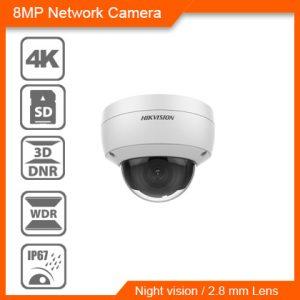 4k security camera, 4k security camera price in nepal, 4k cctv camera in nepal