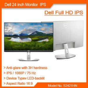 dell 24 inch monitor price in nepal, dell monitor price in nepal, dell ips monitor in nepal